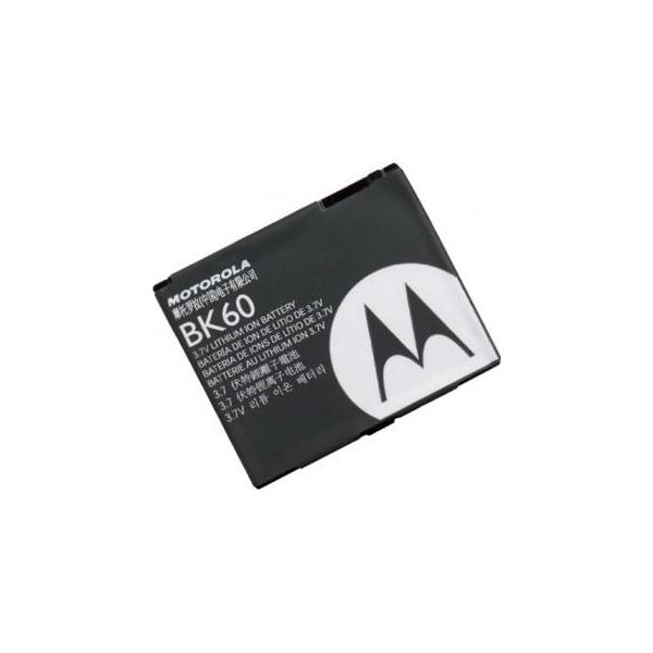 Motorola BK60 (880 mAh)
