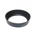 Бленды и крышки для объективовExtraDigital EW-60C