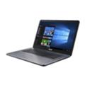 НоутбукиAsus VivoBook 17 X705UV (X705UV-GC025) Dark Grey