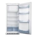 ХолодильникиArdo IMP 22 SA