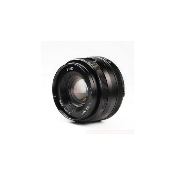 Meike 50mm f/2.0 MC