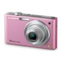 Цифровые фотоаппаратыPanasonic Lumix DMC-FS42