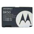 Аккумуляторы для мобильных телефоновMotorola BR50 (710 mAh)