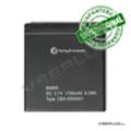 Аккумуляторы для мобильных телефоновSony BA800