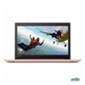 Ноутбуки Lenovo IdeaPad 320-15 (80XR00QGRA) Coral Red