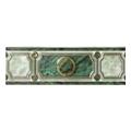 Интеркерама Пиетра 7,5x23 зеленый (11)