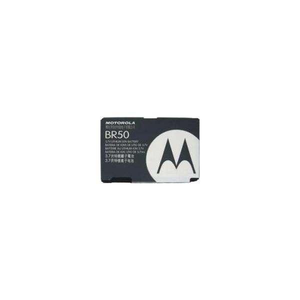 Motorola BR50 (710 mAh)