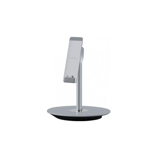 Sony Xperia Tablet S Docking Stand (SGPDS3)