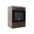 Кухонные плиты и варочные поверхностиArtel Apetito 02-G Brown