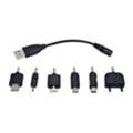 Зарядные устройства для мобильных телефонов и планшетовEnergenie EG-UCS-001