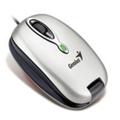 Клавиатуры, мыши, комплектыGenius Navigator 380 Silver USB