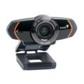 Web-камерыGenius WideCam 320 (32200318100)