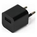 Зарядные устройства для мобильных телефонов и планшетовMaxxtro UC-11A-B