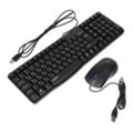 Rapoo N1850 Black USB
