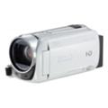 Canon HF R46 White