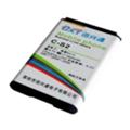 Аккумуляторы для мобильных телефоновBlackBerry C-S2 (1900 mAh)