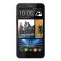 Мобильные телефоныHTC Desire 516