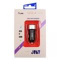 Зарядные устройства для мобильных телефонов и планшетовJust Motion DualUSB Car Charger (2.4A/12W, 2USB) Black/Silver (CCHRGR-MTN2C-BLCK)