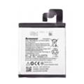 Аккумуляторы для мобильных телефоновLenovo BL231 (2300 mAh)