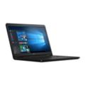 НоутбукиDell Inspiron 5759 (I57P45DDL-50B) Black