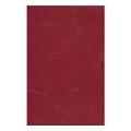 Керамическая плиткаCersanit Валенсия red 200x300
