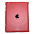 Чехлы и защитные пленки для планшетовSGP Hard Case Harmonie для iPad 2 красный (08013)
