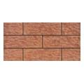 Керамическая плиткаCerrad Roca 50x16 Tinto