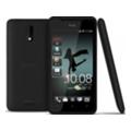 HTC Nippon Black
