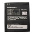 Аккумуляторы для мобильных телефоновLenovo BL198 (2250 mAh)