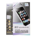 Защитные пленки для мобильных телефоновNillkin LG Leon Y50 H324 Matte