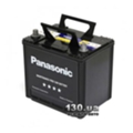 Panasonic 6СТ-65 АзЕ N-75D23L-FHB