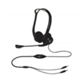 Наушники Logitech PC Headset 860
