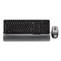 Клавиатуры, мыши, комплектыLogitech Cordless Desktop S520 Black USB