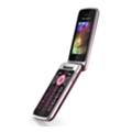 Мобильные телефоныSony Ericsson T707
