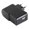 Зарядные устройства для мобильных телефонов и планшетовGembird MP3A-UC-AC5