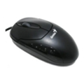 Клавиатуры, мыши, комплектыGenius XScroll Optical Black USB