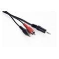 Аудио- и видео кабелиGembird CCA-458-10M