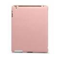 Чехлы и защитные пленки для планшетовMelkco Leather Case Slimme Cover iPad 2 Pink (APIPA2LCSC1PKLC)