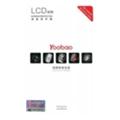 Защитные пленки для мобильных телефоновYoobao Screen protector for Sony Xperia Ion LT28i matte