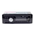 Автомагнитолы и DVDSigma CP-300R