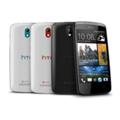 Мобильные телефоныHTC Desire 500