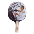 Ракетки для настольного теннисаbutterfly Timo Boll Silver