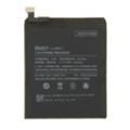Аккумуляторы для мобильных телефоновXiaomi BM21 (3000mAh)