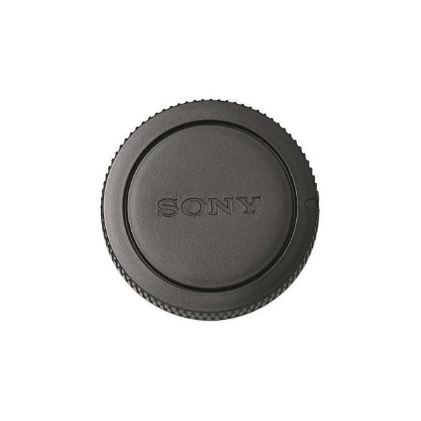 Sony ALC-B55