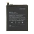 Аккумуляторы для мобильных телефоновXiaomi BM34 (3010mAh)