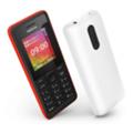 Мобильные телефоныNokia 107 Dual SIM