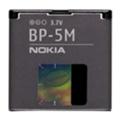 Nokia BP-5M (900 mAh)