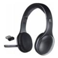 Телефонные гарнитурыLogitech H800