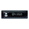 Автомагнитолы и DVDCYCLON MP-1080R