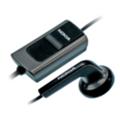 Телефонные гарнитурыNokia HS-40